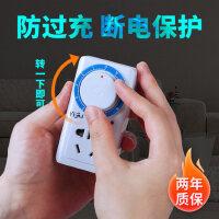 电动电瓶车充电定时器开关插座机械式倒计时控制自动断电源转换器