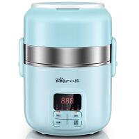 小熊(Bear) 电热饭盒 可插电保温加热蒸煮不锈钢3层抽真空电饭盒 蓝色 DFH-B20J1
