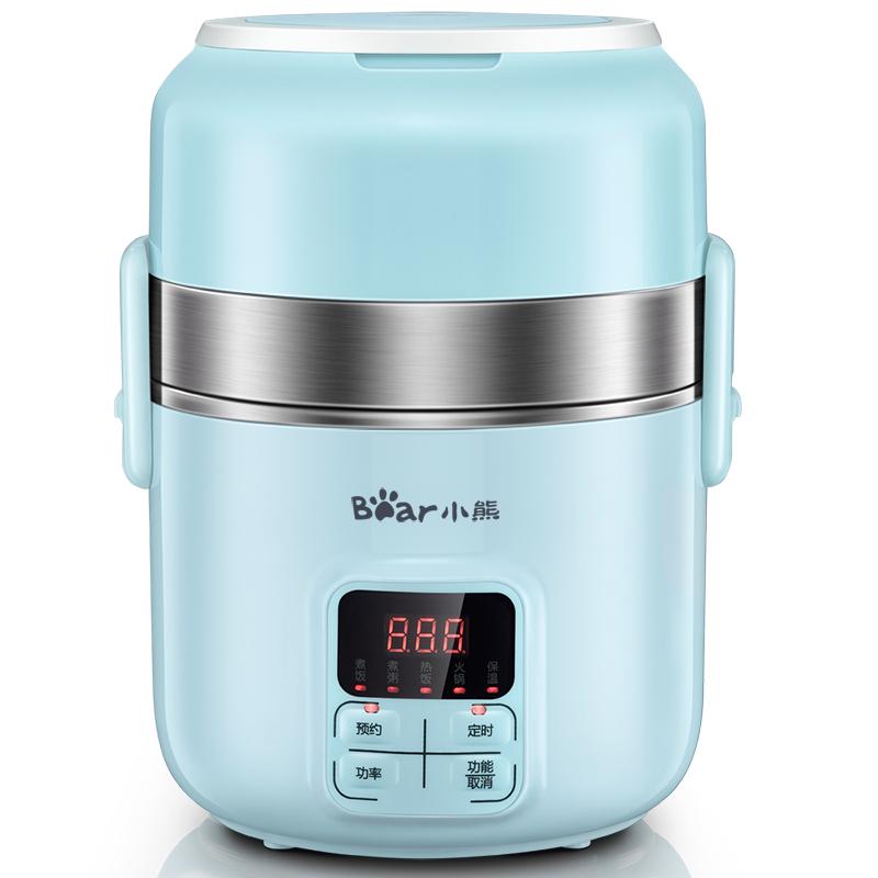 小熊(Bear) 电热饭盒 可插电保温加热蒸煮不锈钢3层抽真空电饭盒 蓝色 DFH-B20J1 预售产品 3月13日发货