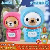 知识花园 太空熊 儿童早教故事机 宝宝智能触控灯光益智玩具