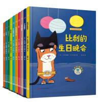 沃尔克斯作品集套装 全套10册 法国 0-3-6岁 儿童绘本 绘画/漫画/连环画/卡通故事少儿 图画书 漫画连环画书籍Q