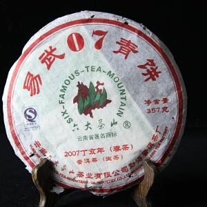 2007年 六大茶山 易武07青饼  357克/饼 14饼