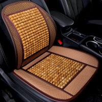 夏季汽车用座垫护腰垫腰靠背驾驶员木珠通风透气坐垫网背靠垫凉垫