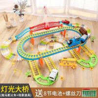 儿童电动玩具小火车套装多层轨道车玩具男孩3-4-5-6岁