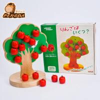 外贸原单 木质磁性苹果树玩具 宝宝分果果 儿童益智玩具