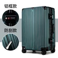 行李箱24寸万向轮铝框密码拉杆箱男女学生26寸旅行箱20寸28寸皮箱 森绿色 铝框买送八