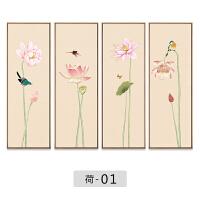 新中式装饰画客厅竖幅组合挂画荷花四条屏中国风走廊过道四联壁画 50*150 亚光黑 拼套