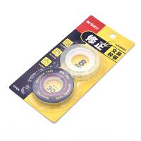 晨光透明胶带学生修正文具小胶带8mmX30y一卡2胶卷高粘性AJD99564