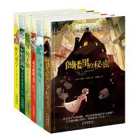 长青藤国际大奖小说书系・第一辑(套装共6册)