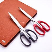 得力剪刀办公手工剪纸 大号尖头锋利不锈钢剪刀家用生活裁纸剪刀