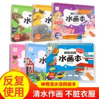 全21册 儿童彩绘曼陀罗6册+一步一步简笔画3册+宝宝涂鸦12册
