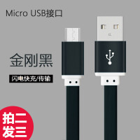 充电宝短线30CM 0.3三星小米华为安卓手机通用USB移动电源数据线