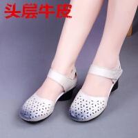 18新款牛皮女鞋民族风复古真皮粗跟镂空包头女凉鞋中跟洞洞妈妈鞋