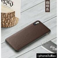 6.5寸苹果Xsmax手机壳iphone xs max简约创意A2104商务iponeXsmxa Xs max-咖啡色+