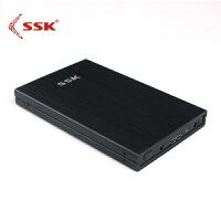 飚王(SSK)HE-G300天火2.5英寸移动硬盘盒 USB3.0 SATA串口 SSD固态硬盘笔记本硬盘外置盒 黑色