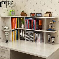 门扉 简易书柜 创意简约桌上迷你书架桌面办公室简易架子学生小书柜家居日用多功能大容量整理置物收纳柜子