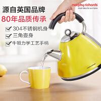 摩飞电器(Morphyrichards)MR7456A电水壶304不锈钢电热水壶 黄色1.5L自动断电