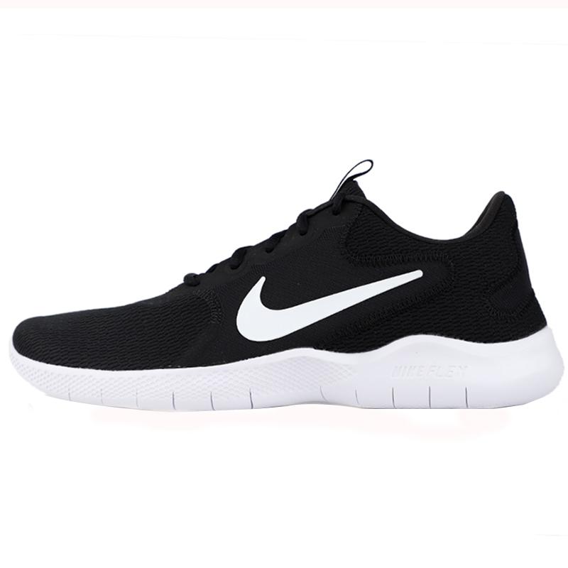 NIKE耐克男鞋FLEX运动鞋休闲透气跑步鞋CD0225-001 FLEX运动鞋休闲透气跑步鞋