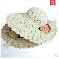帽子女夏天遮阳帽韩版海边防晒帽太阳帽渔夫帽出游大沿草帽可折叠