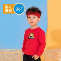 【开学季到手价:134.6】361度童装 男童针织套装 2020年春季新品舒适百搭校园风男童套装N51934471