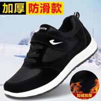 秋冬老北京布鞋二棉男鞋中老年人加绒保暖父亲棉鞋运动休闲健步鞋