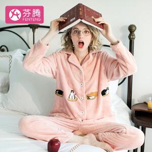 芬腾 睡衣女士秋季新品珊瑚绒加厚可爱卡通喵星人翻领长袖开衫家居服套装女