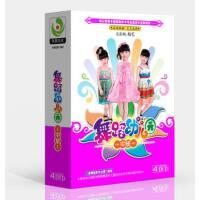 正版高清幼儿童舞蹈幼儿园中班4DVD宝宝学跳舞蹈视频教学程光碟片
