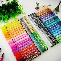 儿童水彩笔36色24 48色可水洗画笔套装幼儿园小学生绘画工具无毒
