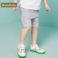 巴拉巴拉儿童短裤男小童男孩童裤2017夏季新款男童裤子休闲裤