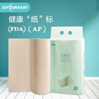 佳韵宝月子纸产妇专用卫生纸孕妇产后月子恶露专用包纸一包两卷