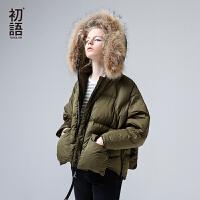 初语2017秋冬新款外套毛领连帽拉链宽松面包服羽绒服女