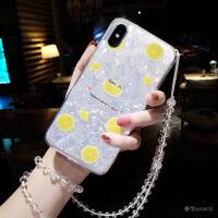 夏日柠檬贝壳挂绳苹果x手机壳硅胶7plus潮牌iphone8新款6s女 6p/6sP 5.5寸 黄大檬