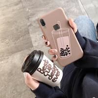 vivoY85手机壳vlvoY85A创意vovo丫85A奶茶网红vovi女潮VIV0全包边
