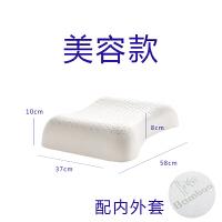 乳胶枕头单人护颈枕硅胶枕头橡胶枕头枕芯天然乳胶颈椎枕