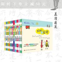 【品牌店】蚂蚁和蜜蜂:儿童彩色单词故事书系列(精装共11册) 不能错过的 双语儿童少儿幼儿英语早教启蒙教材绘本单词大书