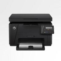 惠普hp 176N商用办公彩色激光有线网络复印扫描多功能一体打印机