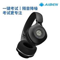 调频无线蓝牙电脑通用耳机头戴式听力大学英语四六级