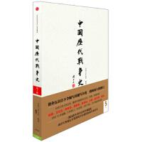 【二手书8成新】中国历代战争史(第5册:两晋(附地图册 台湾三军大学 中信出版社,中信出版集团