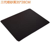 游戏鼠标垫 办公铝制合金属鼠标垫超大小号加厚硬定制铝制拉风 背面橡胶 防滑耐磨