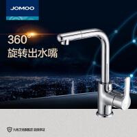 【限时直降】九牧JOMOO 单把单孔加高台上盆 面盆冷热水龙头可旋转32124-205