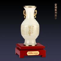 花瓶摆件 琉璃工艺品 居家装饰 客厅电视柜 创意商务礼物乔