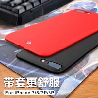 苹果7Plus手机壳iPhone8硅胶7P全包磨砂超薄软胶套防摔男女款