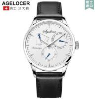 Agelocer艾戈勒男士全自动机械表男真皮休闲男表时尚潮流手表