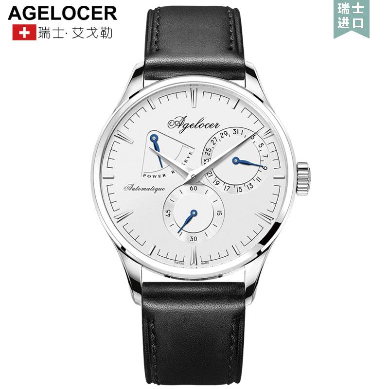 Agelocer艾戈勒男士全自动机械表男真皮休闲男表时尚潮流手表支持七天无理由退换 零风险购