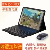 三星Tab S2 9.7英寸无线蓝牙键盘套SM-T820全包防摔皮套T815C平板电脑套S3 9.7 三星平板S3 9