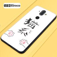 诺基亚Nokia 8sirocco曲屏玻璃手机壳诺基亚8sirocco保护套全包防摔软硅