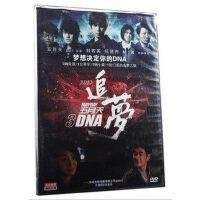 五月天 追梦3DNA DVD 任贤齐 刘若英 五月天