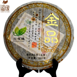 2012年金品普洱茶生茶357克/饼 2饼
