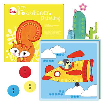 Endu恩都儿童创意手工制作马赛克贴画 幼儿园diy黏贴画材料儿童新年礼物可做12幅画附教程书