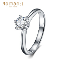 罗曼蒂珠宝pt950铂金钻戒0.5克拉钻石戒指女款结婚戒指可裸钻定制戒指需定制